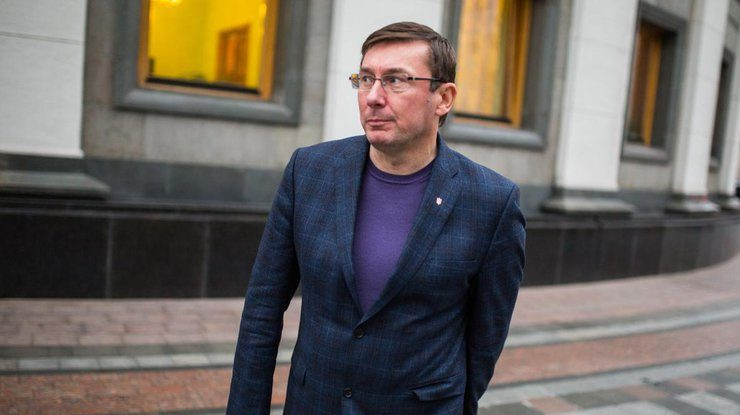 Луценко анонсировал новые представления нанардепов