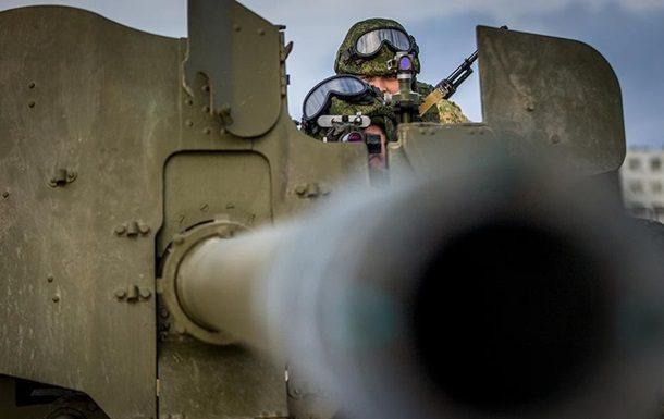 Российская Федерация начала масштабные военные учения вКрыму