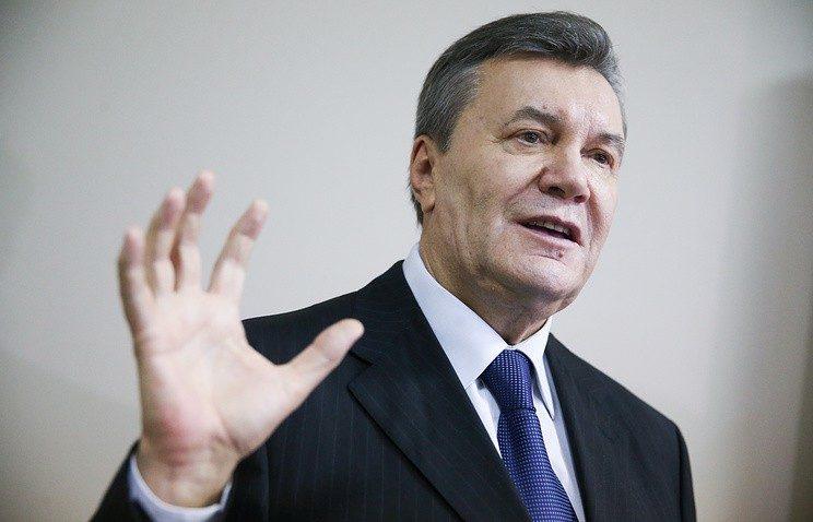 Начался суд поделу огосизмене Януковича