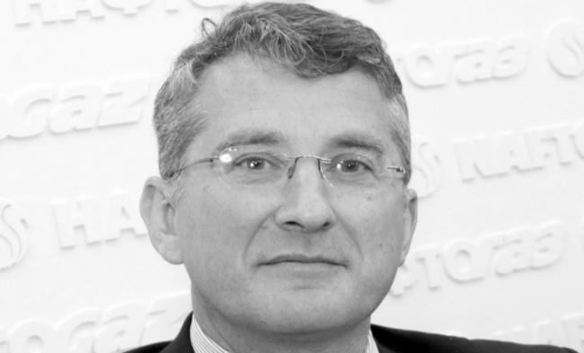 Член наблюдательного совета «Нафтогаза» увольняется из-за срыва реформ
