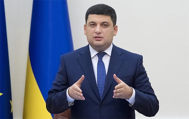 Гройсман пообещал украинцам падение цен намясо