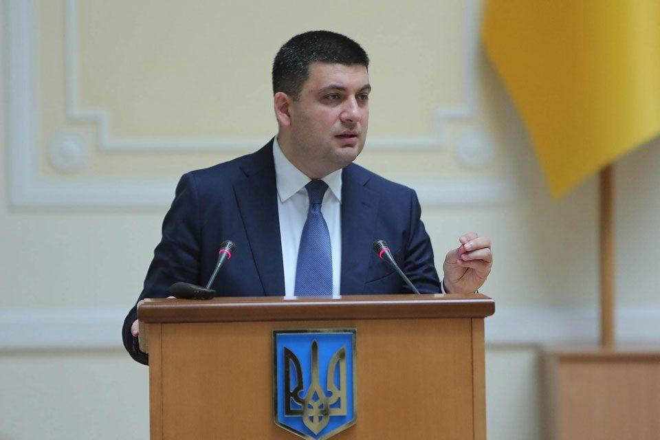 Гройсман пояснил рост цен напродукты вУкраинском государстве