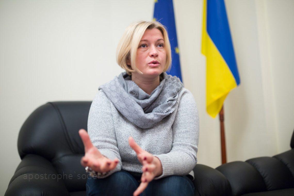 Французские сенаторы Эрве Море Жан Ив Леконт и Жак Лежандр приедут на Донбасс чтобы ознакомиться с гуманитарной ситуацией и оценить уров