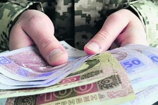 Минобороны озвучило заработной платы военных взоне АТО
