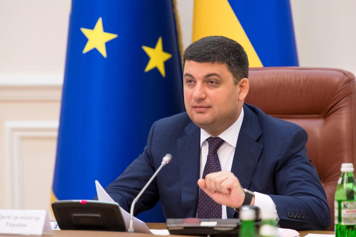 Кабмін затвердив фінплан «Укрзалізниці» зприбутком у63 млн грн