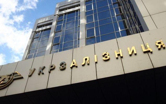 СБУ задержала навзятке топ-менеджера «Укрзалізниці»