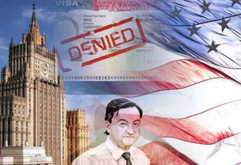 Европарламент призвал ввести санкции против россиян поделу Магнитского