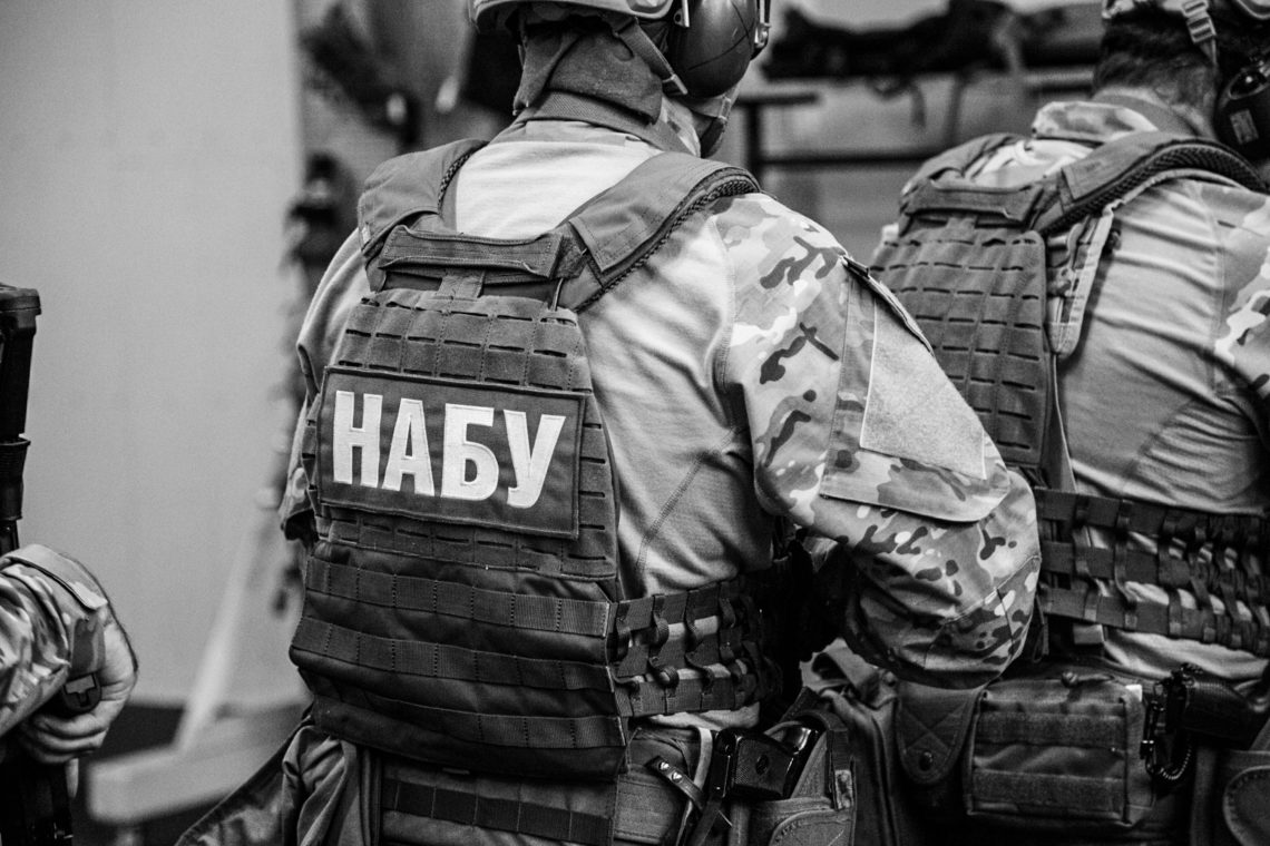 НАБУ проводит обыски поделу народного депутата Дейдея