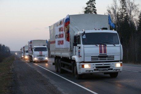 Министру финансов РФпоручили отказаться от«гуманитарной помощи» Донбассу