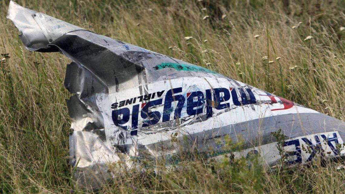 Следственная группа из 5-ти стран займется изучением катастрофы MH17