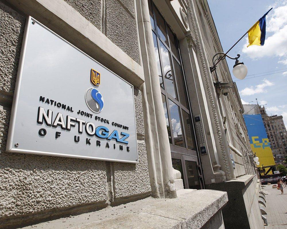 «Нафтогаз Украины» подал всуд иск против Российской Федерации на 5 млрд. долларов