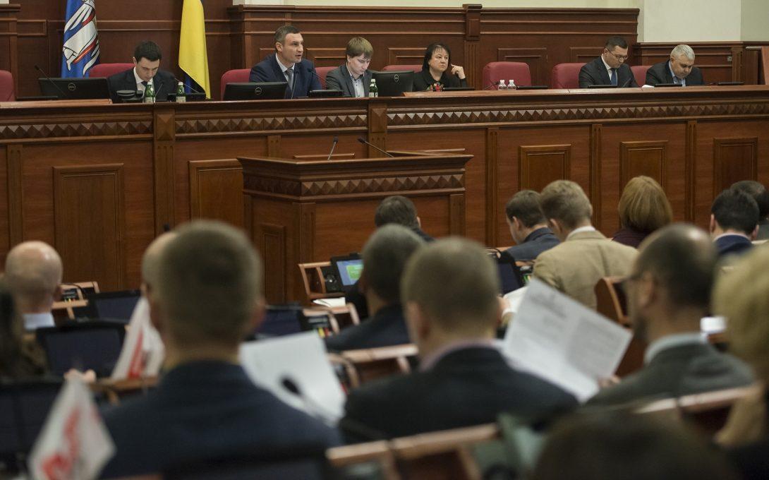 ВКиеве начнет работать муниципальная охрана