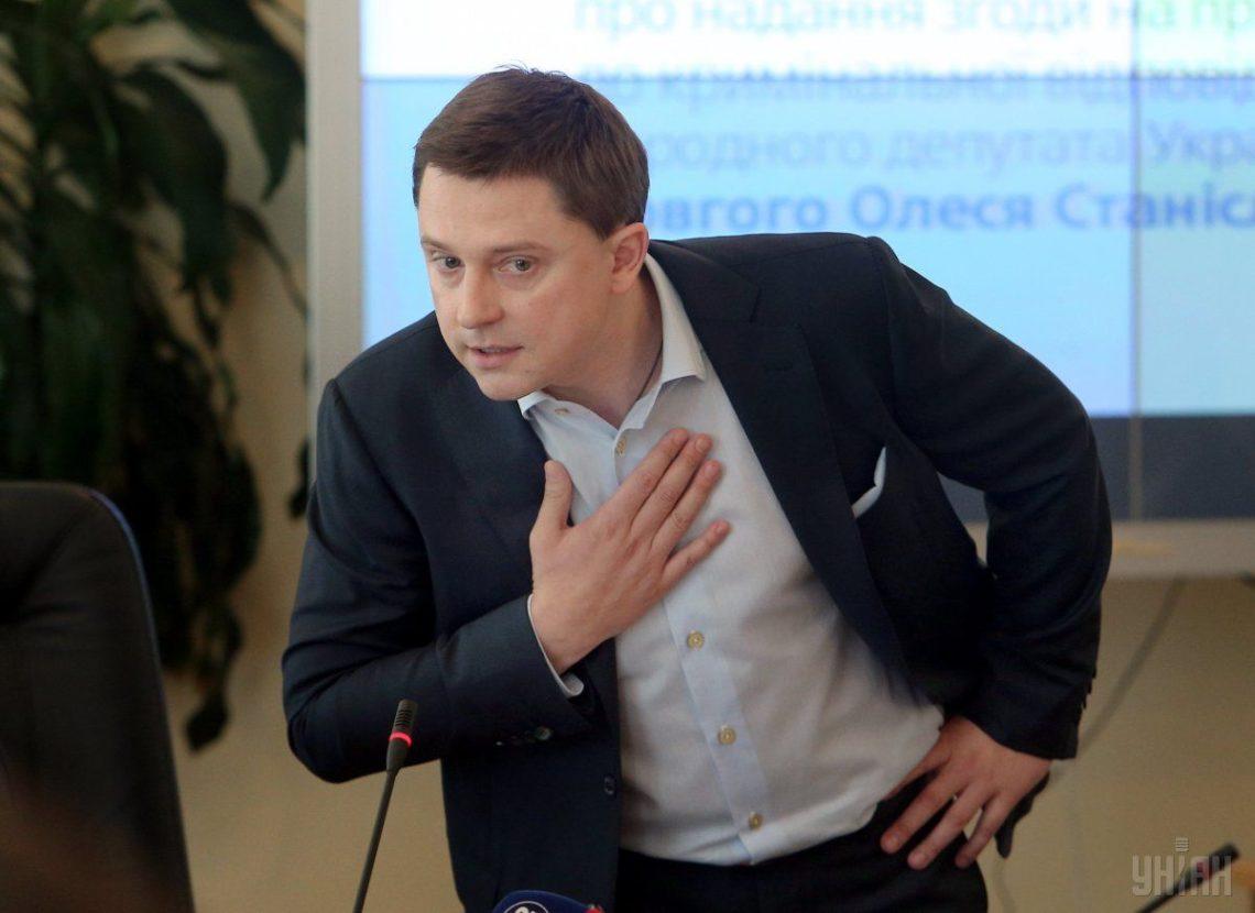 Луценко підписав повідомлення про підозру нардепу Довгому