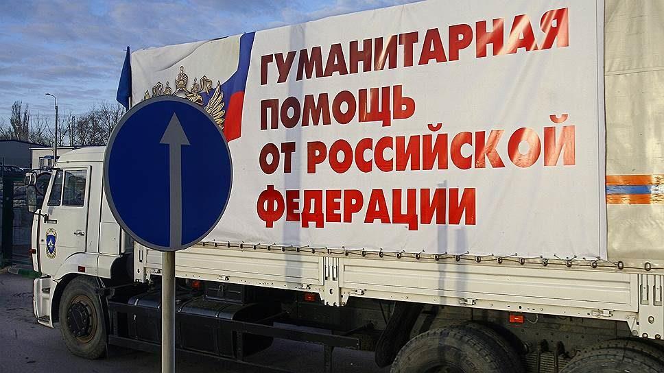 ВЛуганске дети отравились «гуманитаркой» изРФ
