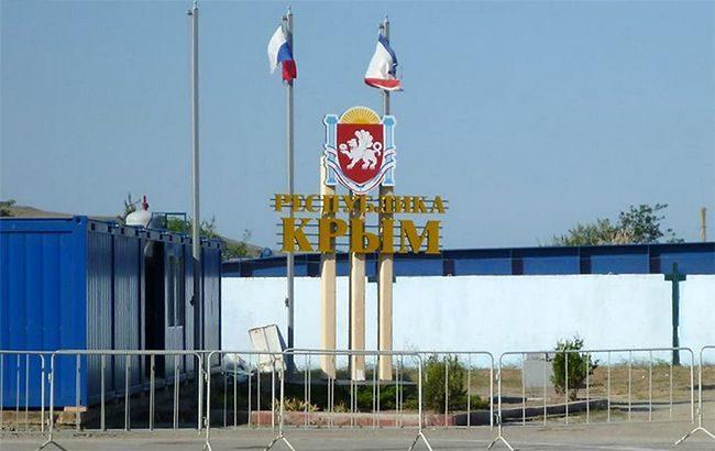 ВКремле не учили доклад ООН онарушениях прав человека вКрыму