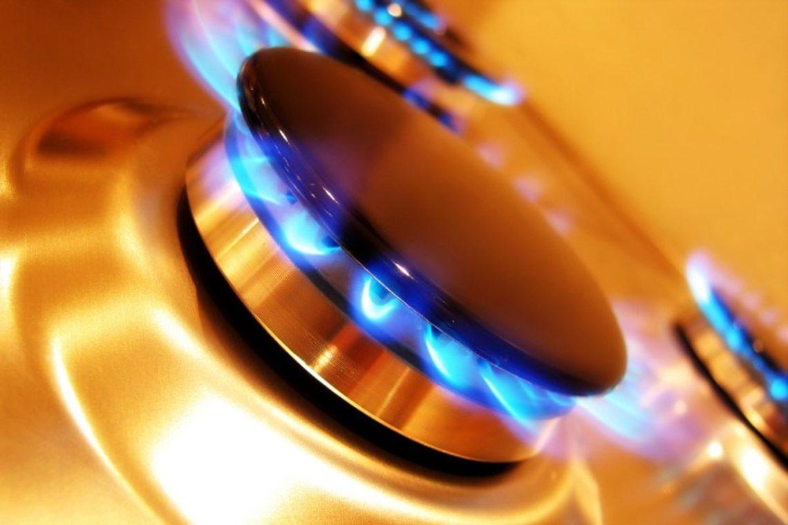 «Нафтогаз» обнародовал цены для индустриальных покупателей газа наоктябрь 2017г.