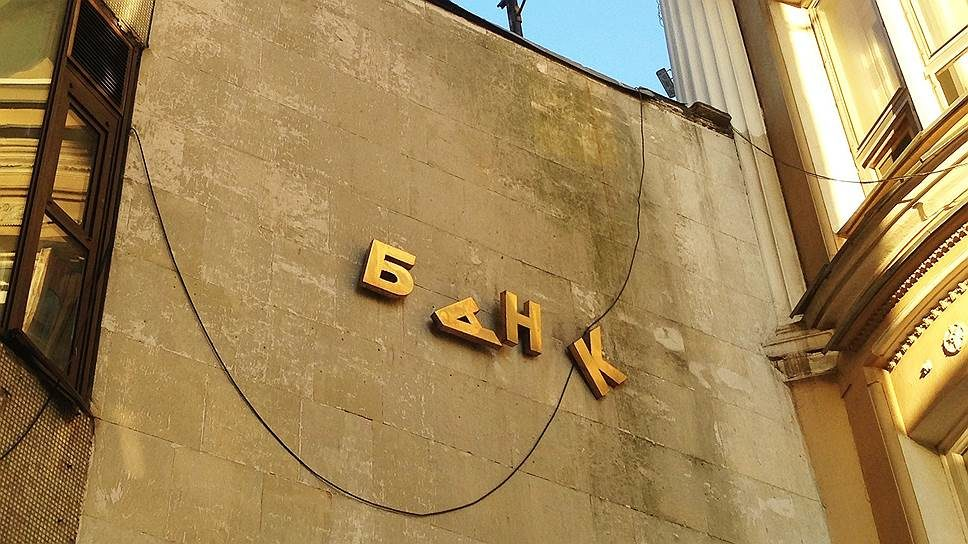 Руководитель правления банка похитил 82 млн грн через выдачу фиктивных кредитов