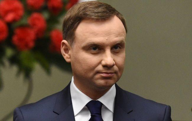 Дуда отозвал собственный проект реформы судебной системы