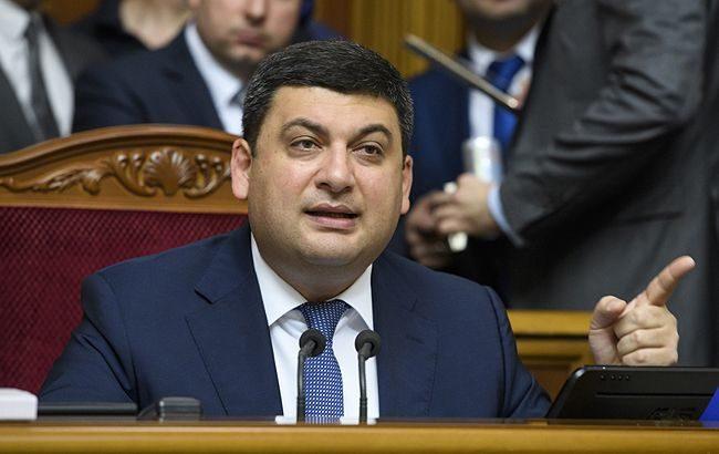 Гройсман выступил зарост туризма в Украинское государство