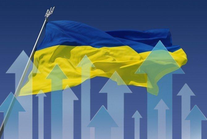 Экономика Украины врейтинге конкурентоспособности: Что препятствует расти скорее
