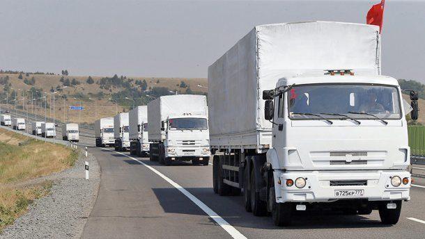ВДонбасс в69-й раз отправилась гуманитарная колонна МЧС Российской Федерации