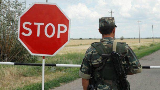 ФСБ: один изнапавших на таможенников вКурской области схвачен