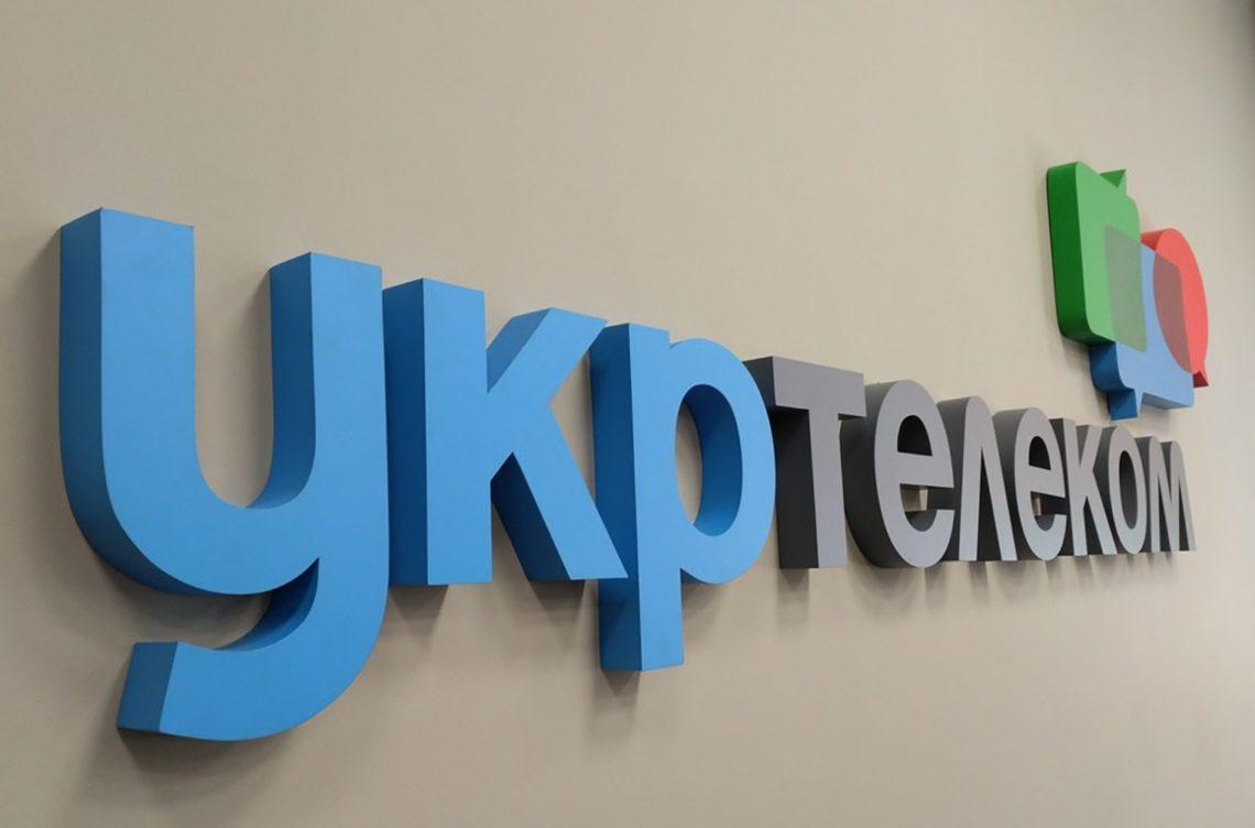 Вгосударстве Украина повысили тарифы насотовую связь