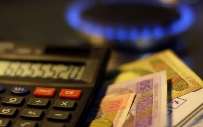 Вгосударстве Украина заметно подорожает газ, отопление иэлектроэнергия в 2018-ом году