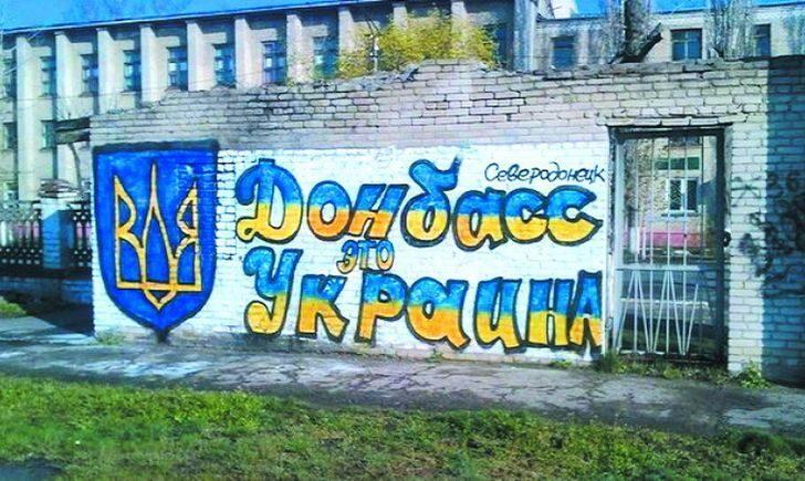 Ірина Луценко: Законопроект про реінтеграцію Донбасу буде подано цього тижня
