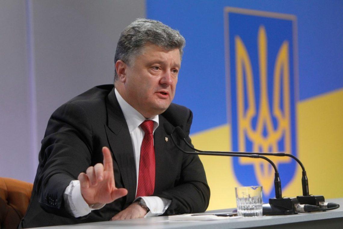 «Батькивщина» и«Опоблок» будут обжаловать пенсионную реформу