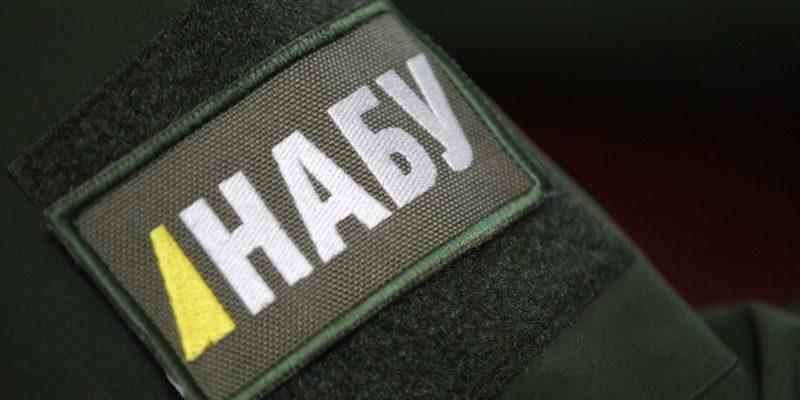 НАБУ просит Порошенка ветировать изменения вУголовный процессуальный кодекс