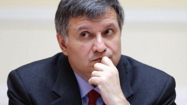 Аброськин: Арестованные правонарушители «Торпеды» готовили покушение наАва ...