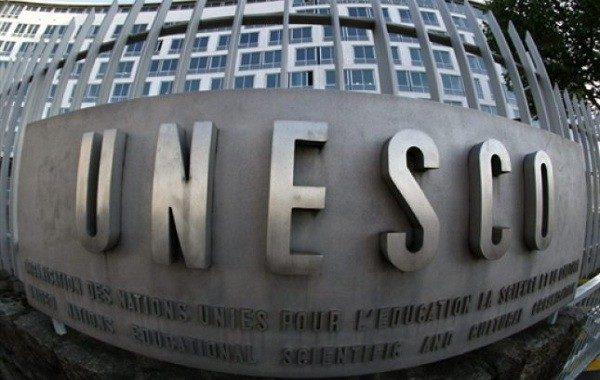 Выход США изЮНЕСКО усугубляет положение организации— МИД РФ
