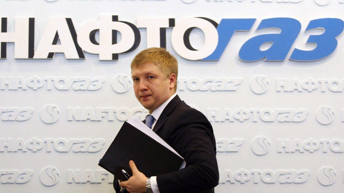 ЕБРР представил Кабмину претендентов вНаблюдательный совет «Нафтогаза»