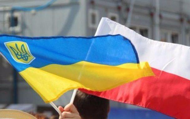 Матвиенко: новый закон обобразовании вгосударстве Украина может привести краспаду страны
