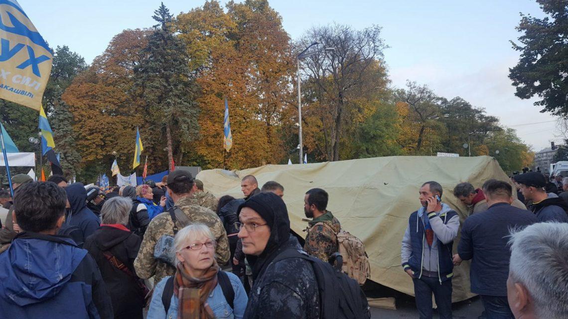 Саакашвили приехал намитинг кзданию парламента Украинского государства