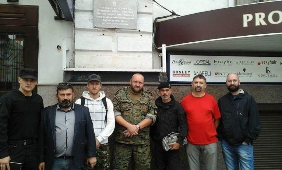 Российская Федерация не сообщила государство Украину озадержании вРостове прежнего активиста «Правого сектора»