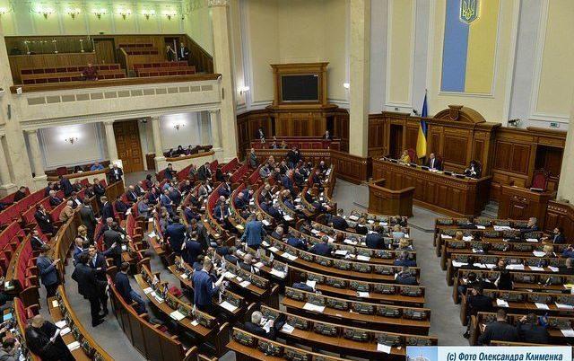 ВВерховной Раде провалили голосование законов овыборах