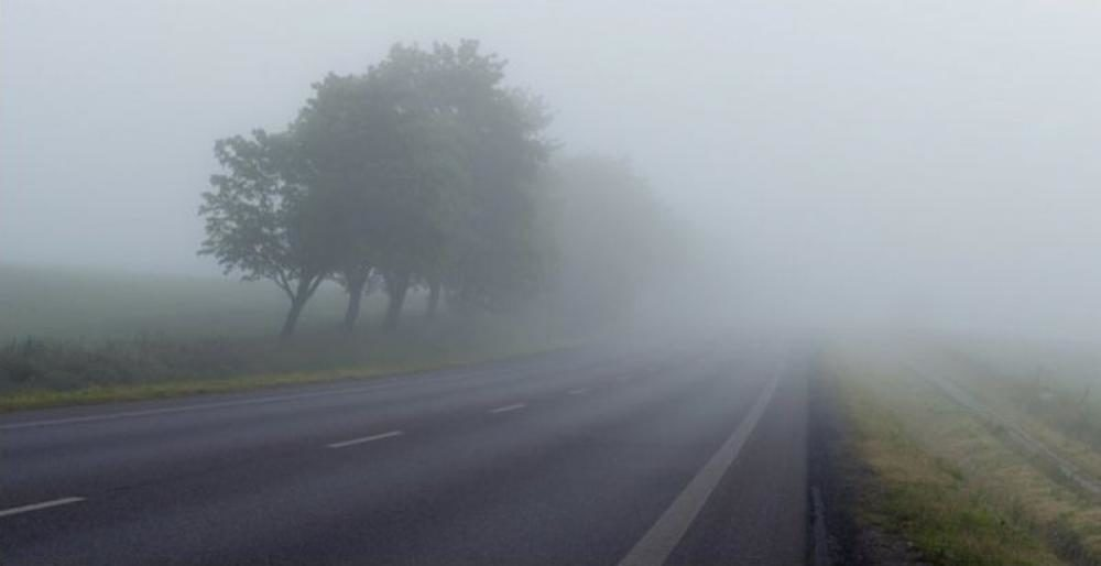 "Результат пошуку зображень за запитом ""сильний туман"""