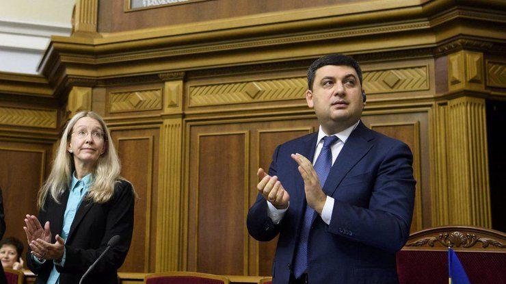ВБюджетный кодекс внесут изменения врамках медреформы