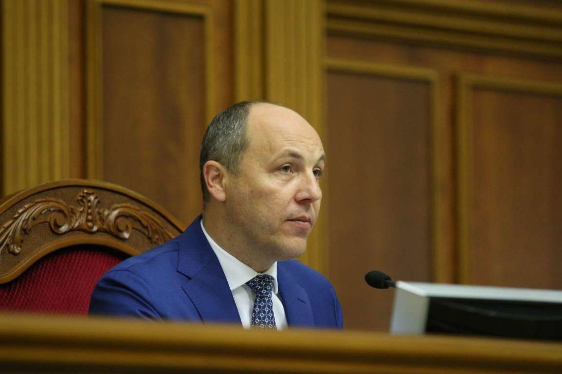 Украина иПольша увеличат число пунктов пропуска