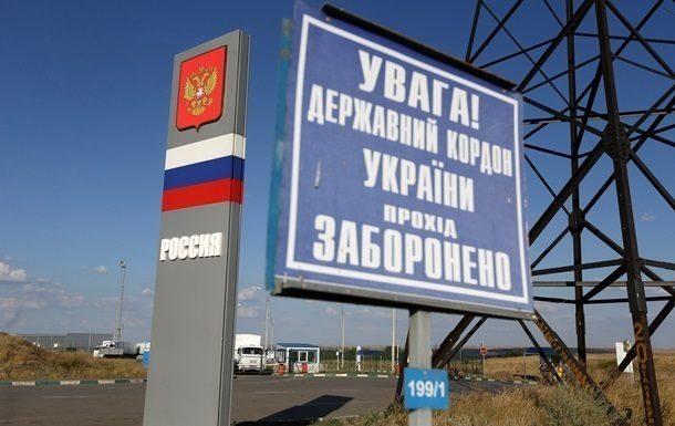 Награнице украинец стрелял поработникам ФСБ