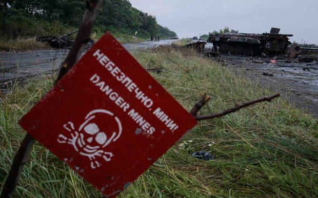 ООН: Донбасс превращается всамый заминированный регион мира