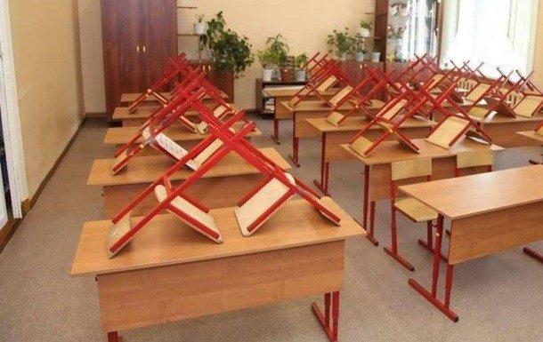 ВДнепропетровской области нет отопления вшколах. Детей посылают наканикулы
