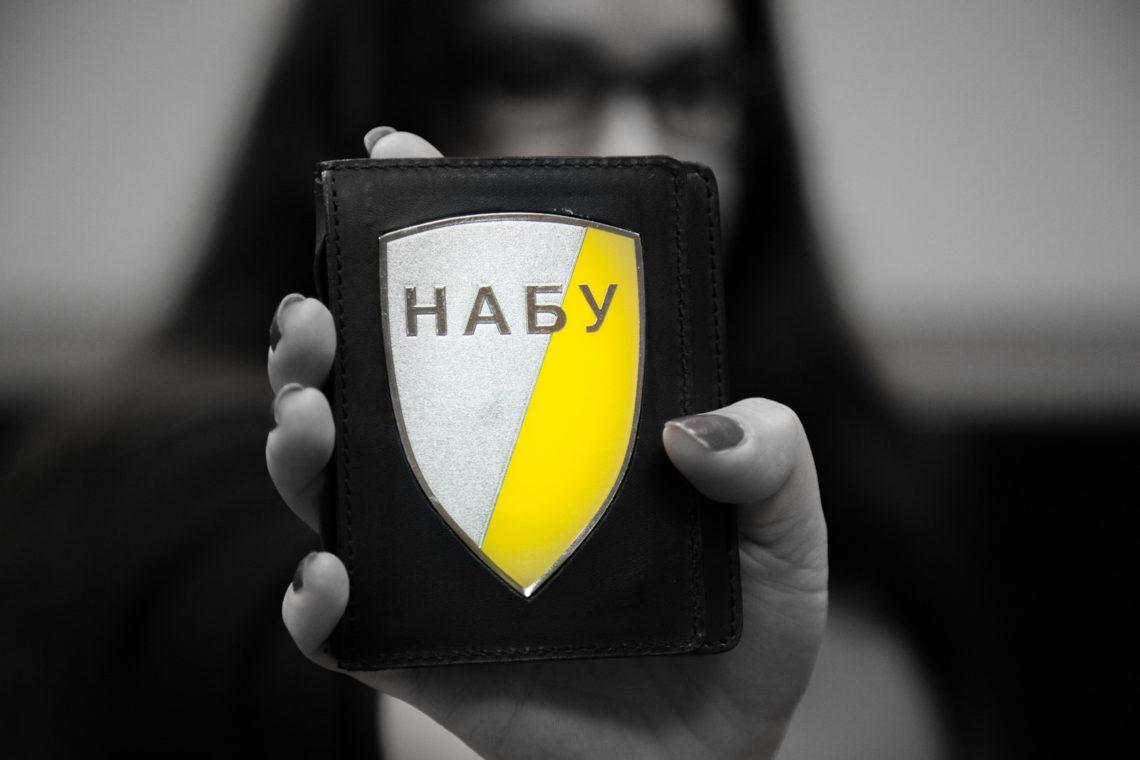 НАБУ взялось закиевских пограничников: арестовали практически 300 млн. грн
