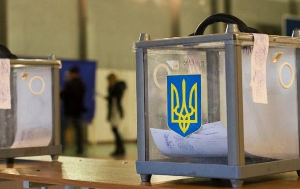 Вгосударстве Украина проходят здешние выборы в201 громаде