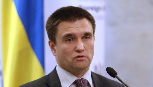 Руководитель МИД Украины выступил против сравнения Крыма иКаталонии