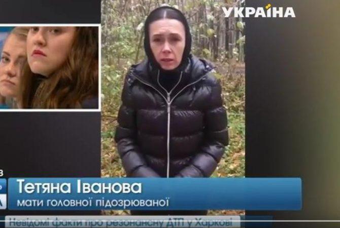 Мать Алены Зайцевой записала видеообращение: «Жизнь остановилась»
