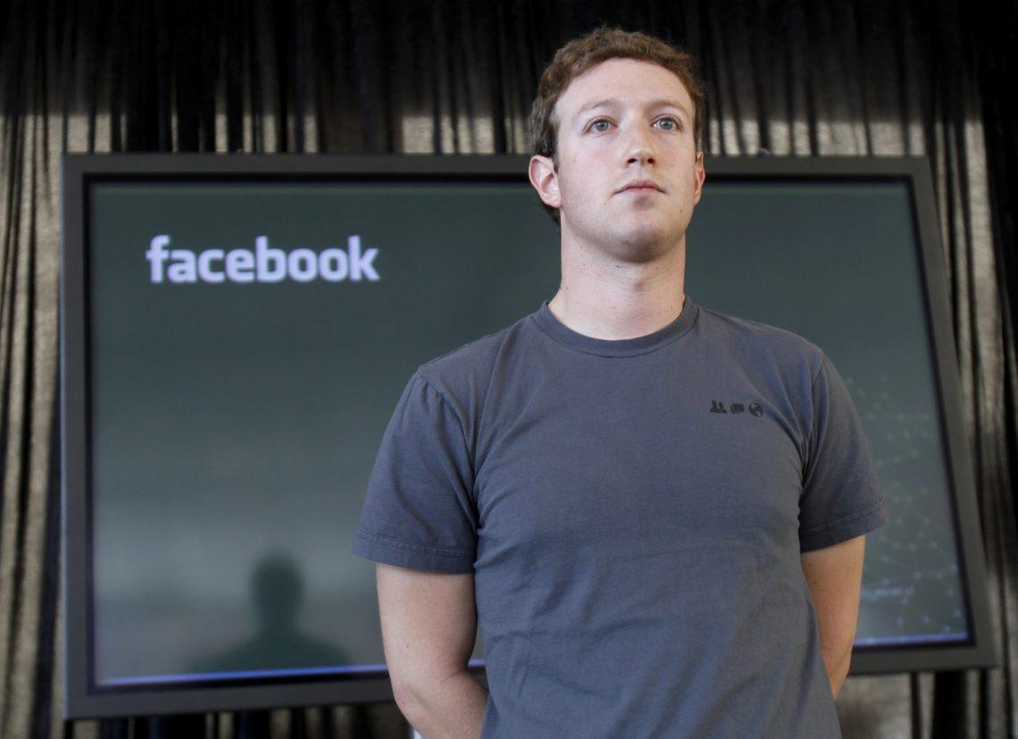 Прибыль соцсети фейсбук подросла на79 процентов
