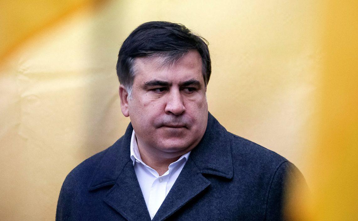 Саакашвили выплатил штраф занезаконное пересечение границы Украины